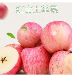 山东红富士苹果 时令新鲜水果 生鲜丑苹果冰糖心 5斤